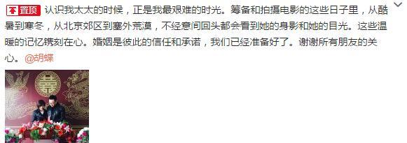 陆川发文承认与央视女主播结婚 晒二人领证照