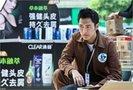 《无懈可击3》浙江卫视热播 导演解构职场梦想