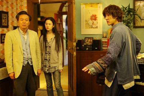 《恋爱通告》内地戏杀青 谢娜等众星角色曝光