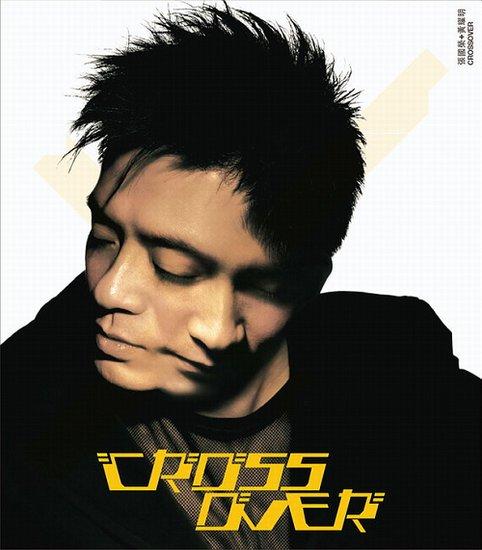 张国荣:这些年的EP,不必解的谜题
