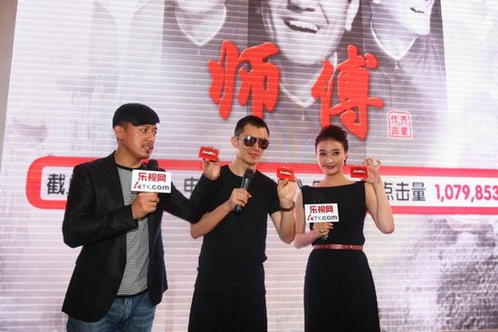 《师傅》亮相上海电视节 乐视网三天点播破百万