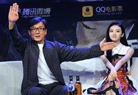 《警察故事2013》腾讯首映礼