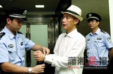 邓建国欠债被拘 因诚意不足并未提前解除拘留