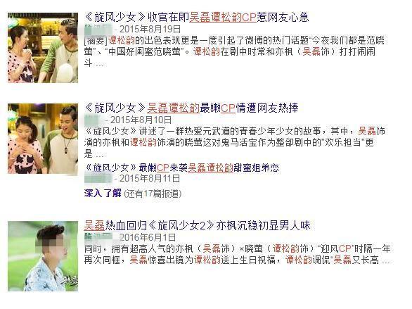 杨紫关晓彤被群嘲的节点都是什么?