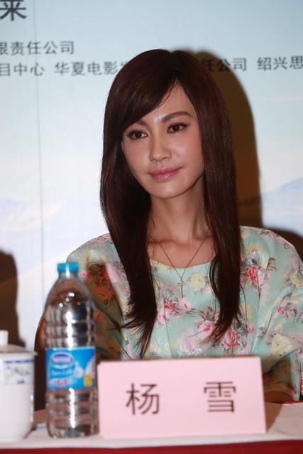 《西藏天空》上海首映 杨雪叹学藏语比登天难