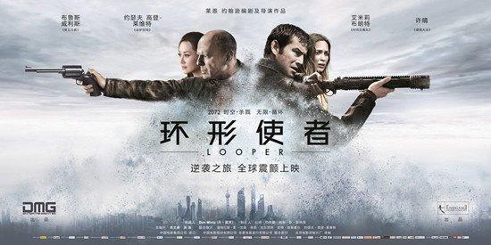 《环形使者》曝上海特辑 中国元素渗透好莱坞