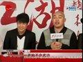 视频:《大笑江湖》片花 曝小沈阳程野同性之吻