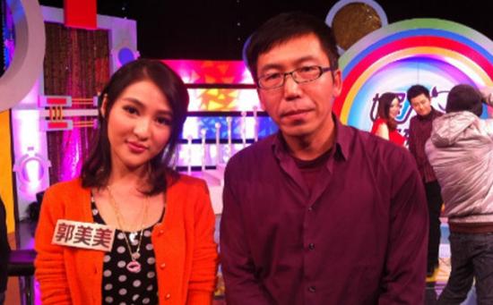 郭美美幕后推手今日受审 涉嫌非法经营案
