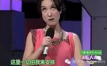 吴昕跳出《快本》逆袭:会做生意 抱紧韩庚炒CP
