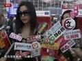 视频:李冰冰刘德华赴威尼斯 华语电影大放异彩