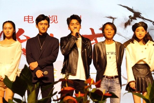 电视剧《妖十戒》开机发布会 康磊出席帅气十足