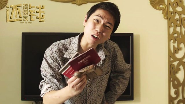 《啊红包还钱》佟磊吹牛v红包充朋友图片包表情硬汉这么小的图片
