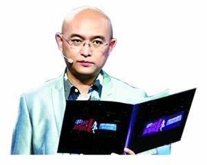 江苏卫视称未接到停播通知 《非诚勿扰》仍录制