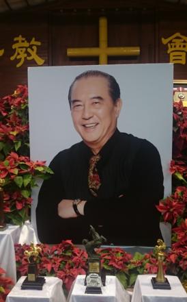 金马影帝柯俊雄追思会今日举办 约两千人参加