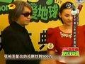 视频:明星回报率大调查 李宇春比张柏芝更值钱