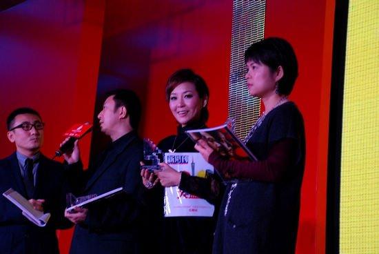 """李静获封""""年度文化开拓红人"""" 商业潜力列榜首"""
