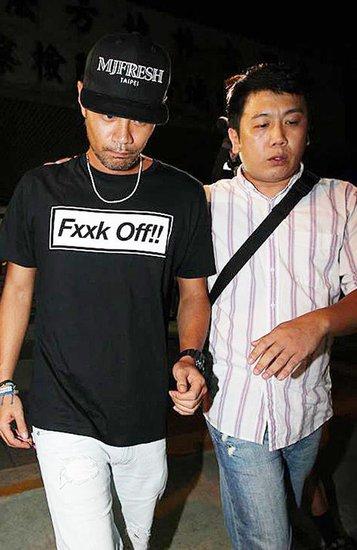 台湾艺人郭人豪因吸毒被抓 居家好男人形象全毁