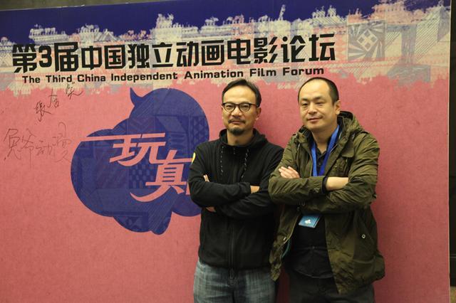 """玩真的""""第三届中国独立动画电影论坛精彩开幕"""