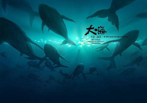 专访:对于《大鱼海棠》的非议 导演们服气吗?