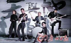 """《天与地》玩""""非主流"""" TVB迷诟病节奏过慢"""