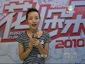 """视频:""""花儿""""杨秀措呼吁粉丝为贫困学生捐书"""
