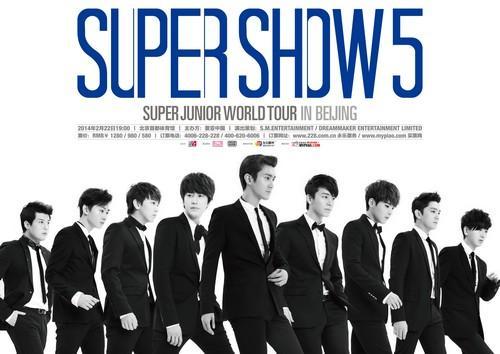 Super Junior 5巡回演唱会 北京站2月开唱