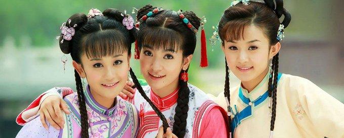 赵丽颖在《新还珠格格》中饰演知性端庄的晴儿,开始被大众熟悉.图片