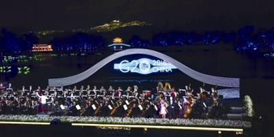 独家揭秘G20文艺演出背后的含义,很美很中国
