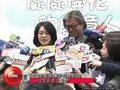 视频:大S未婚牵手现身机场 小S笑言老公最帅