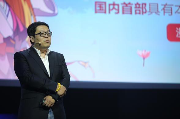 腾讯影业改编3部人气动漫 与动漫业务协同共生