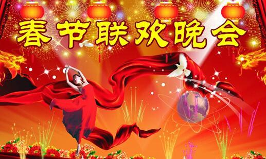猴年春晚舞台设计创新 2016盆最红杜鹃成亮点