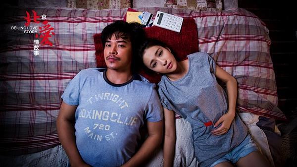 《北京爱情故事》:想听爱情语录?它不适合你