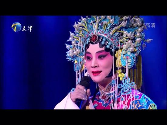 李玲玉京剧版《离歌》 乐评人科尔沁夫赞其惊艳