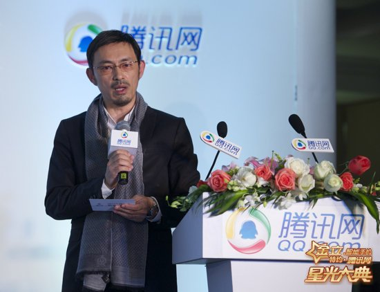 2011年网民娱乐指数发布会 互联网改变娱乐圈