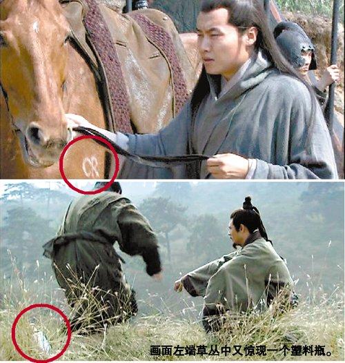 《三国》穿帮镜头遭炮轰 古人会念唐诗写英文?