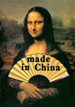 蒙娜丽莎她是谁 意大利砖家说是中国人