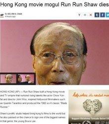 美联社:香港电影大亨邵逸夫去世