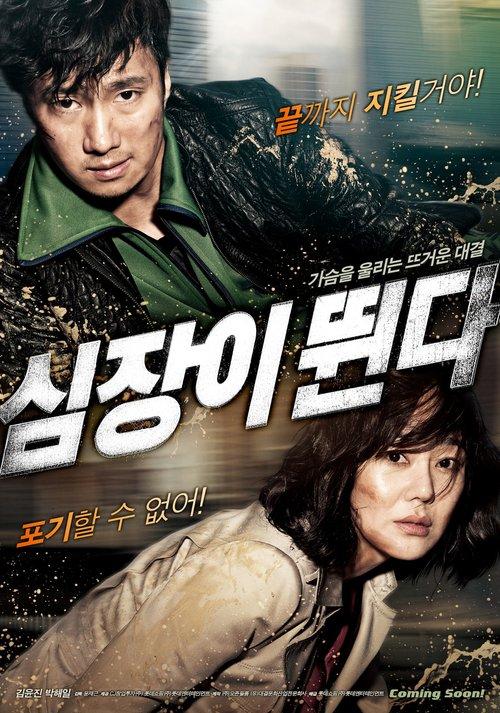 韩国票房:《最后的教父》蝉联冠军 越骂越火爆