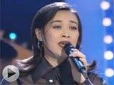 1995年:歌曲《雾里看花》
