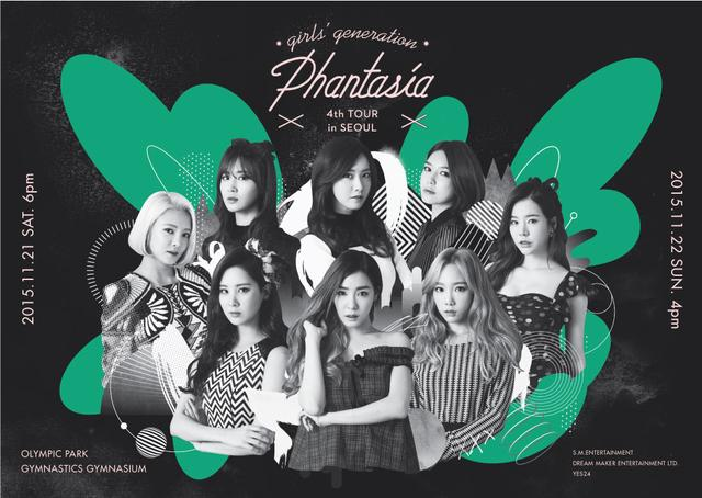 少女时代首尔演唱会再度开唱 舞蹈家打造个性舞台
