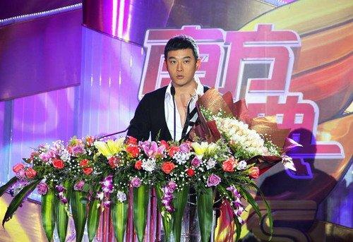黄维德凭周瑜赢赞誉 南方盛典夺最具人气男演员