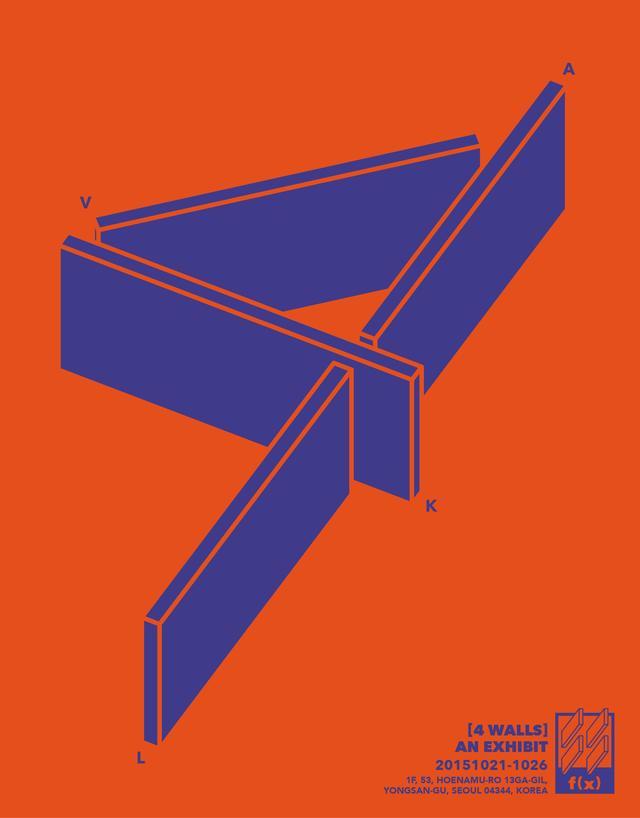 f(x)携新专辑《4 Walls》正式回归 时隔一年再掀歌谣界风暴