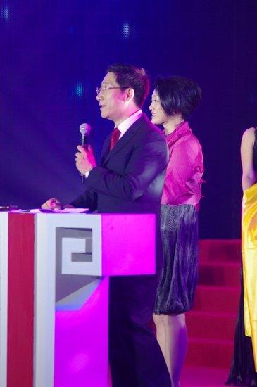 """王姬获""""爱心大使""""称号 愿与竞拍者交朋友"""