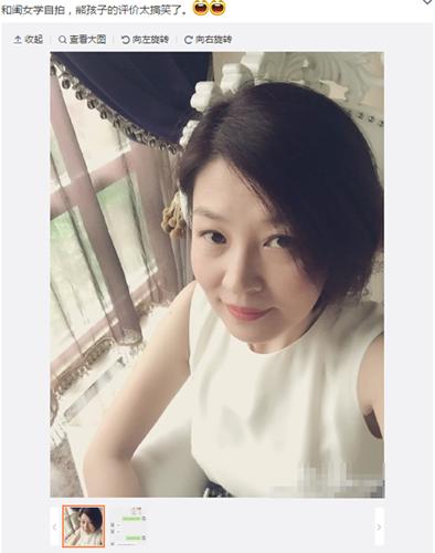 10万+招募 文娱    哈文自拍   中新网6月30日电 今日,哈文在微博中晒