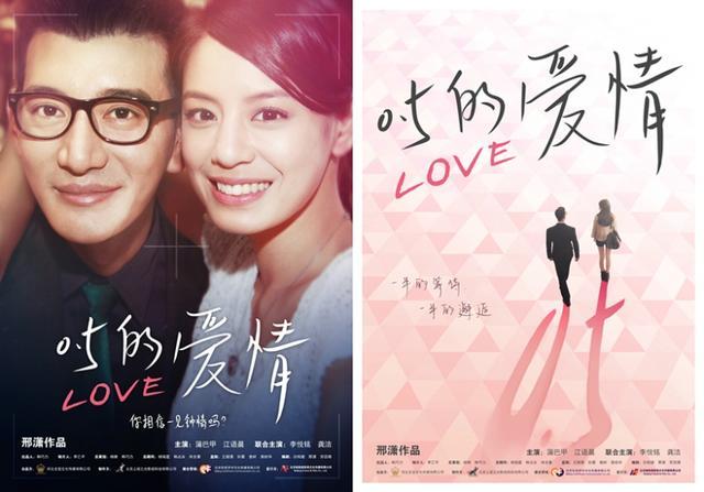 """《0.5的爱情》发MV  """"情人间的歌唱""""唱响甜蜜"""