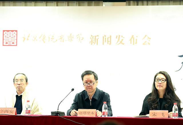 传承文化莫善于乐 第七届北京传统音乐节开幕