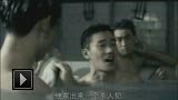 《我11》首映礼现场金句