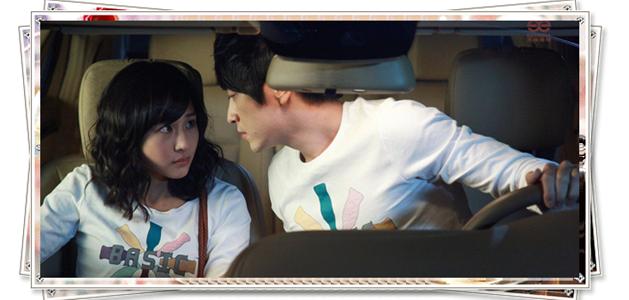 赵庭雨+杜御风=仙度瑞拉式童话爱情