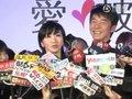 视频:陶晶莹曝台湾陪睡内幕 老公被女艺人倒贴