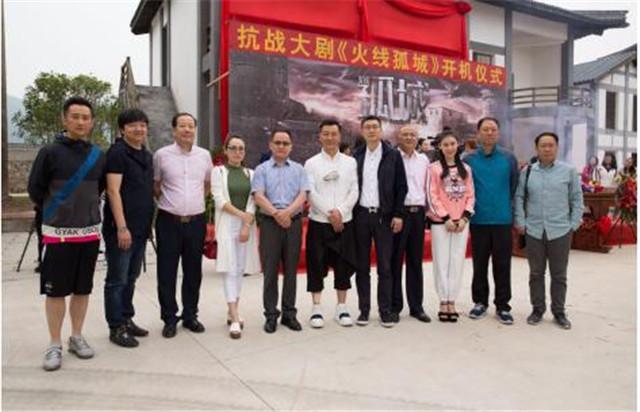 吴樾王婉中首次合作抗战大剧《火线孤城》